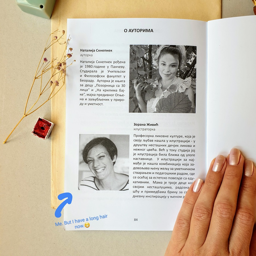 About page with short description of author and illustrator
